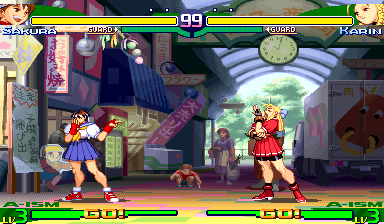 Street Fighter Miscellany